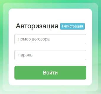 Телемир Балахна - личный кабинет
