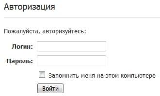 ДЭЗ Капитал - личный кабинет