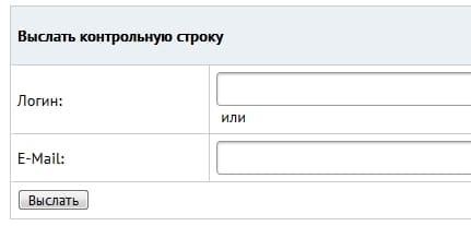 Водоканал Белгород - личный кабинет