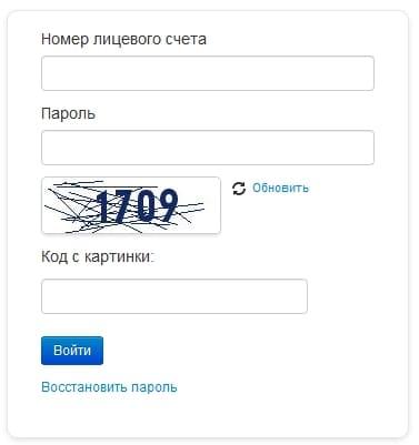 Волга-УК ЖКХ Балахна - личный кабинет