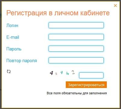 ЕРЦ Домодедово - личный кабинет