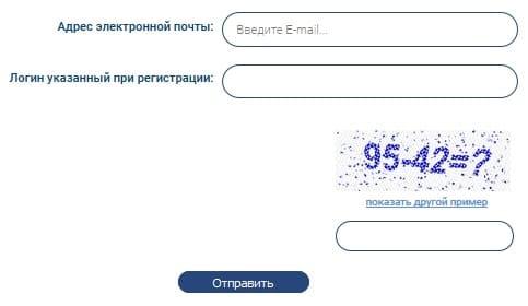 РИЦ Димитровград - личный кабинет