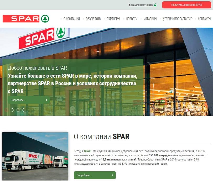 SPAR - личный кабинет