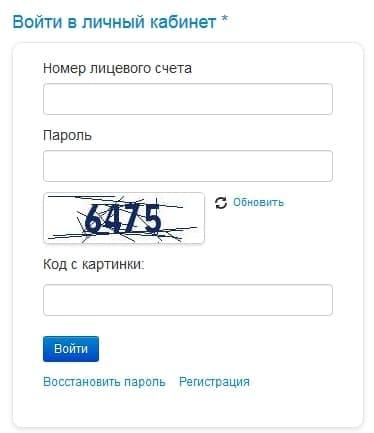 Личный кабинет Смоленск ВЦ ЖКХ