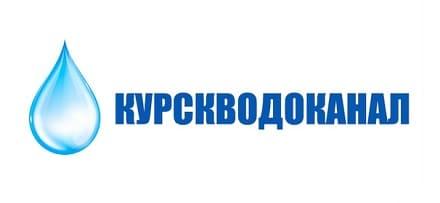 Курскводоканал - личный кабинет