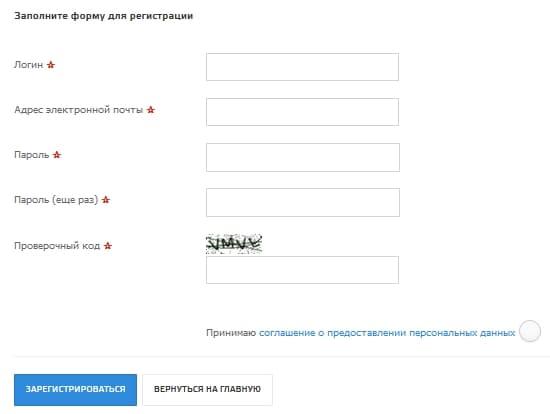Личный кабинет жителя Кемеровской области