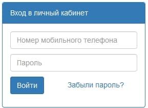 КШП Дружба Тольятти - личный кабинет