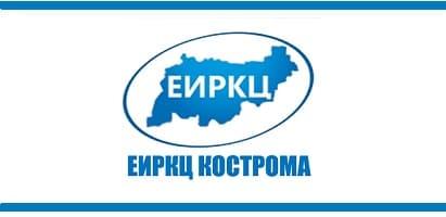 Личный кабинет ЕИРКЦ Кострома