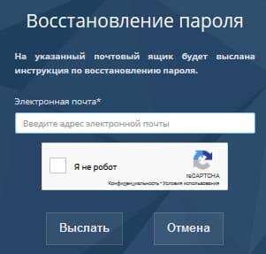 БашГУ - вход в личный кабинет