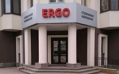СК ЭРГО - личный кабинет
