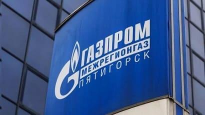 Межрегионгаз г. Пятигорск - вход в личный кабинет