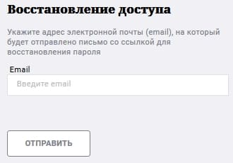 Петербургское образование — личный кабинет: Электронный Дневник