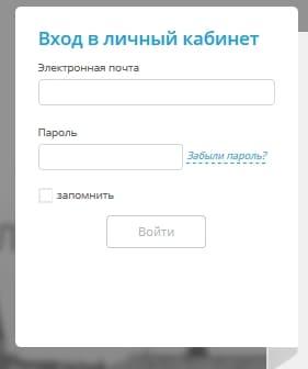 СК Спасские ворота - личный кабинет