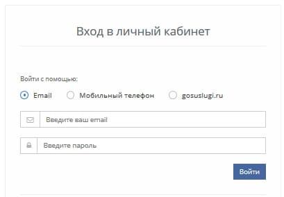 СК Югория - личный кабинет