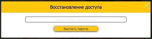 ЦДДП г.Уфа - Центр детского и диетического питания