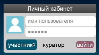 Кубок Ю.А. Гагарина — личный кабинет олимпиады