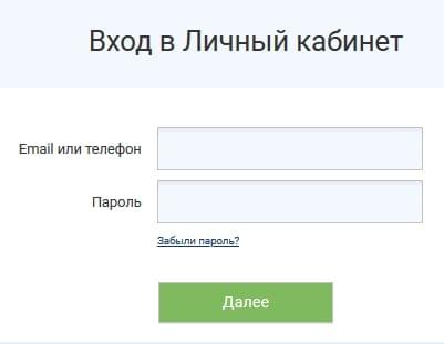 Лидеры России - Конкурс управленцев