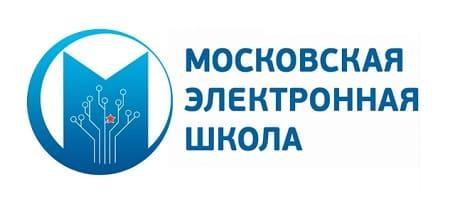 МЭШ - Московская электронная школа