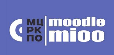 Moodle Mioo - личный кабинет