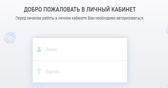 Росдистант - личный кабинет