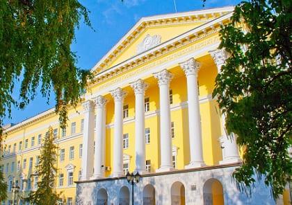 ВГПУ - личный кабинет студента