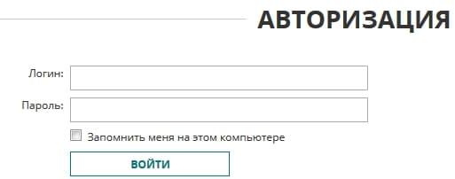 ПГТУ - личный кабинет Волгатех