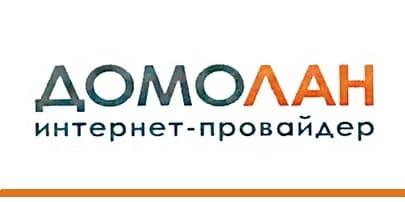 Домолан — личный кабинет провайдера