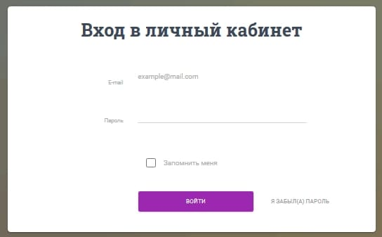 ЕТК Чебоксары — личный кабинет