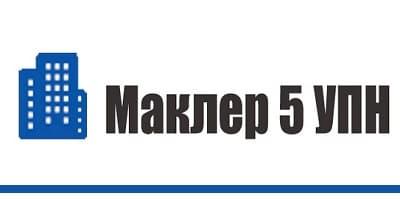 Маклер 5 — личный кабинет УПН
