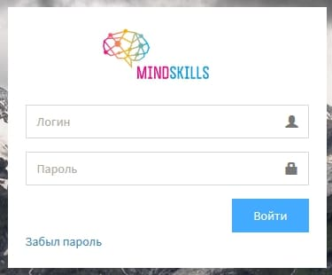 Mindskills - личный кабинет