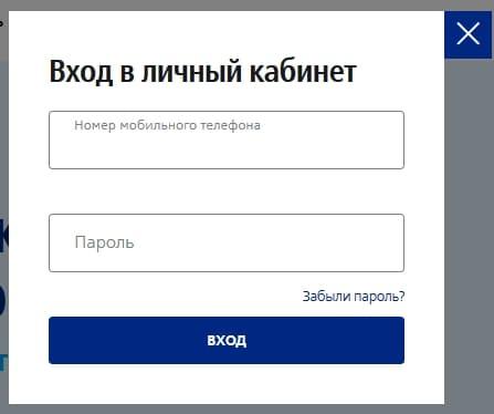 Мультибонус ВТБ — личный кабинет