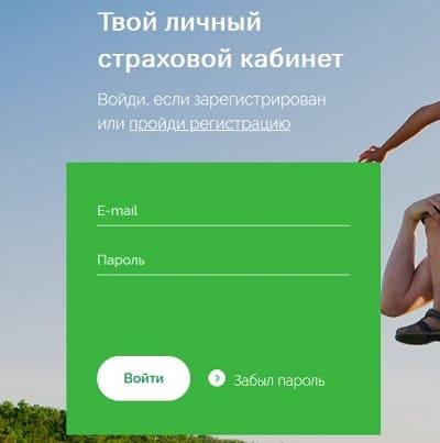 Программа «Мое здоровье» от Сбербанка