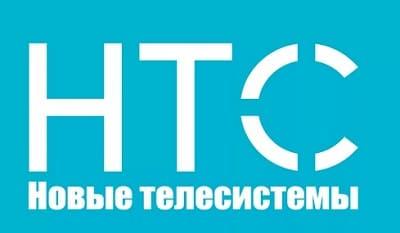 Новые телесистемы — личный кабинет НТС