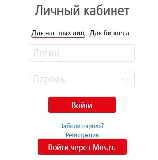«Прогтех» Жуковский — личный кабинет