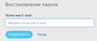 Рапир Телеком — личный кабинет