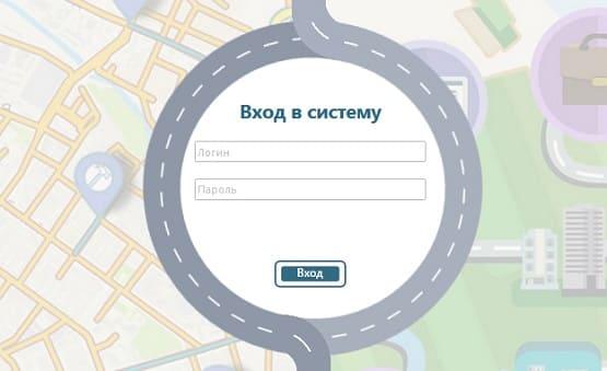 СКДФ РФ - вход в личный кабинет