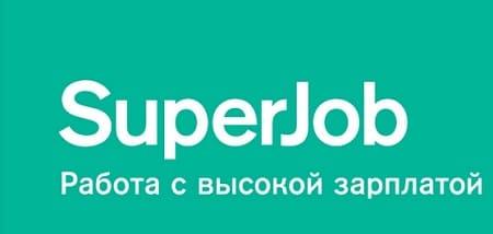 SuperJob — личный кабинет