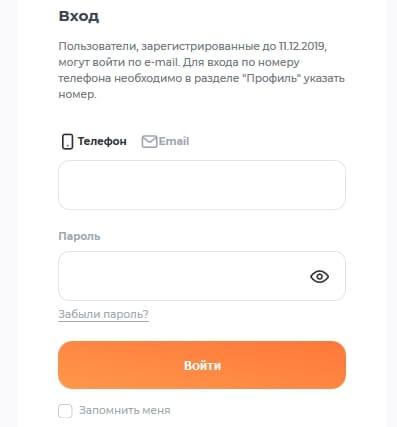 ТГК 2 Ярославль — личный кабинет