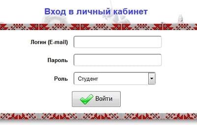 ЧГУ им. Ульянова — личный кабинет