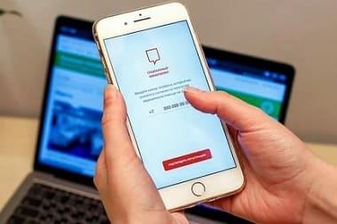 Приложение «Социальный мониторинг»: как установить и где скачать