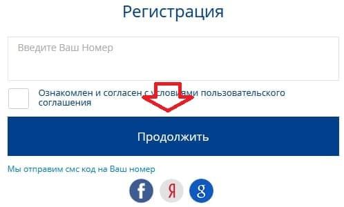 Личный кабинет Астана ЕРЦ: как войти и зарегистрироваться