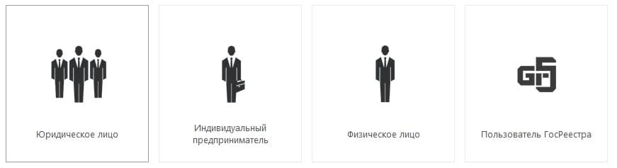 ГосРеестр.кз - личный кабинет