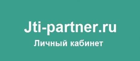 Личный кабинет для партнеров компании JTI
