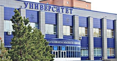 КГУ им. Ш. Уалиханова - вход в Платонус