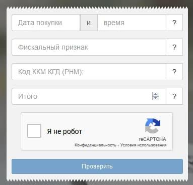 OOFD KZ (Казахтелеком) - личный кабинет