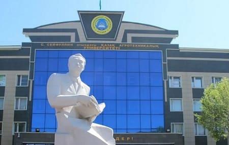 Платонус КазАТУ - вход в систему университета им. С. Сейфуллина