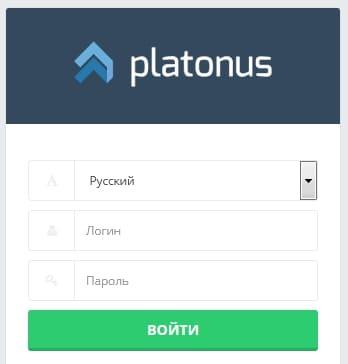 Платонус Коркыт Ата (Platonus.korkyt.kz) - вход в систему