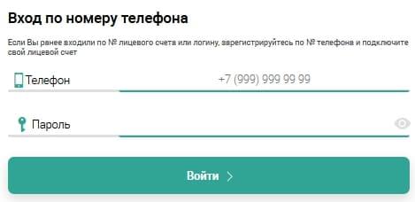 УК РеутКомфорт - личный кабинет