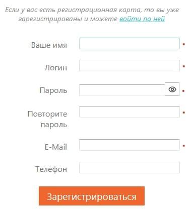 ZONT Online: личный кабинет сервиса, алгоритм регистрации