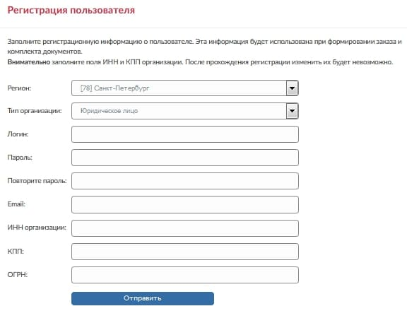 Личный кабинет Центринформ (7405405.ru): возможности аккаунта